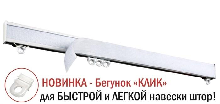 профильный карниз 01 для ламбрекенов прямой с бегунками и крючками фото