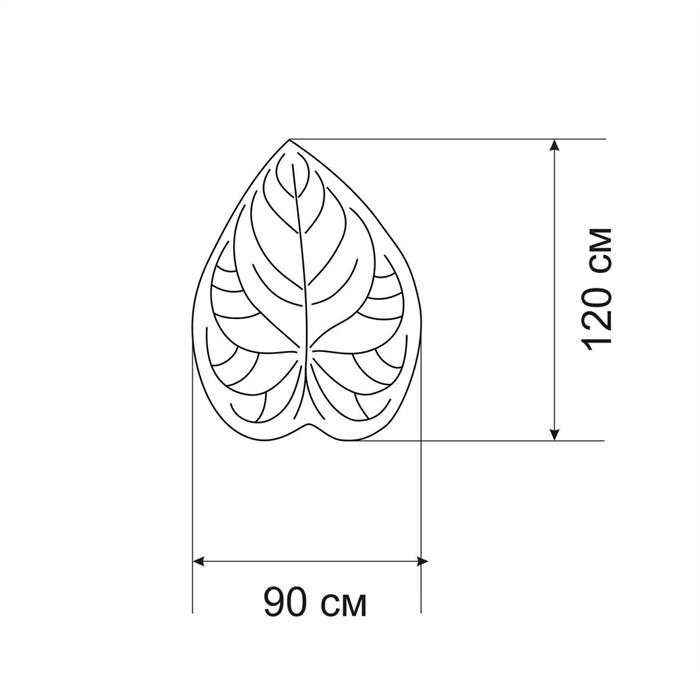 Плед-коврик АНТУРИУМ 90х120 см/ Коллекция SOFT - фото 8551